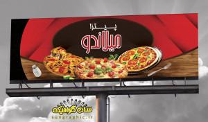 بنر پیتزا ایتالیایی